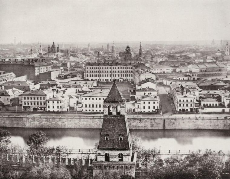 View of Moscow from the Kremlin. Russia
