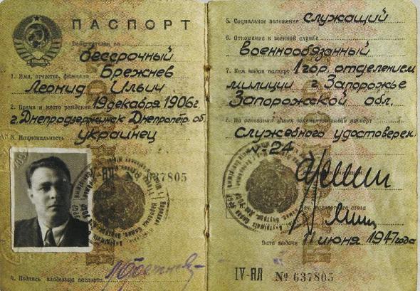 27 декабря 1932 г