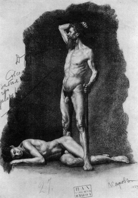 Резолюции Сталина на рисунках русских художников