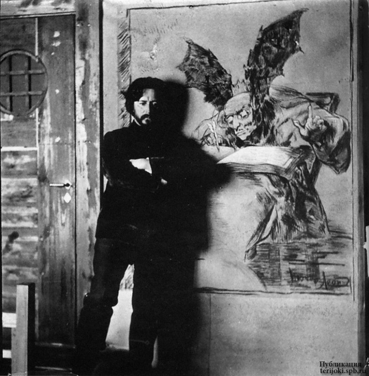 Leonid Andreyev with painting of Demon (drawn by himself)