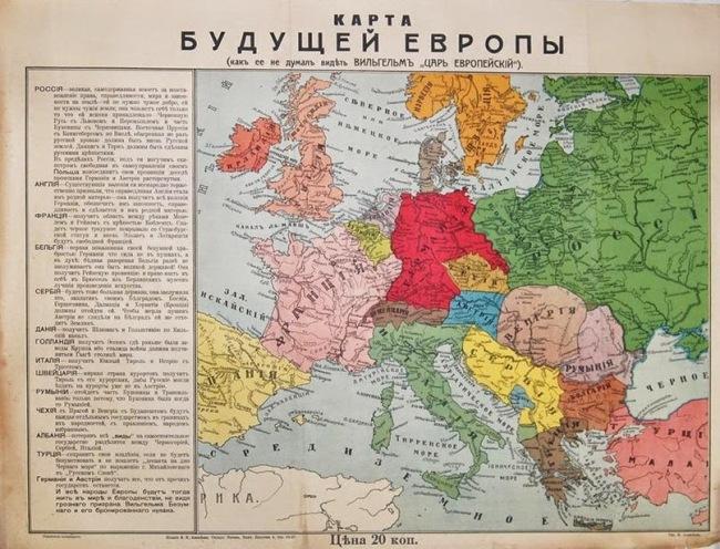 Такой должна была быть карта Европы по результатам I Мировой войны