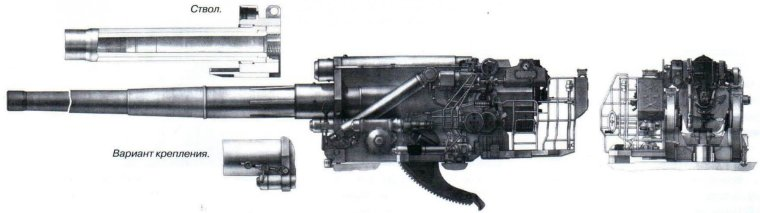 203,2-мм пушка 2А44