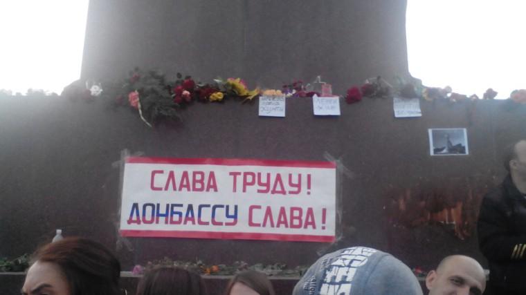 3758175-leniniada-v-kharkove-slavyat-donbass-i-
