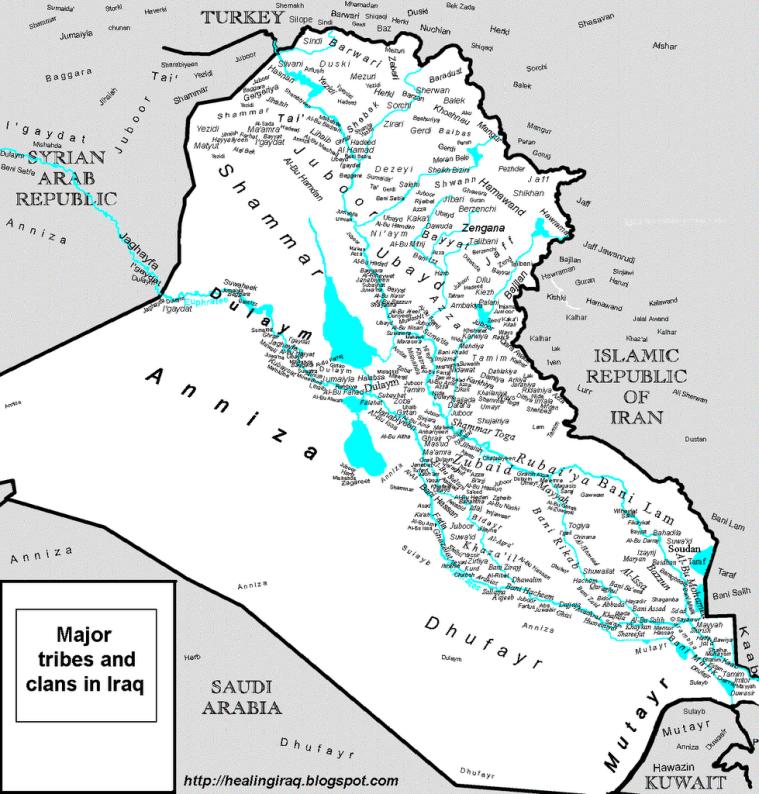 Ирак-карта-племен