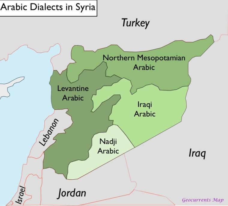 Сирия-арабские-диалекты