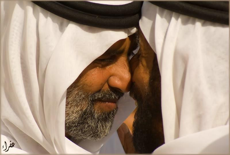 Знакомства арабы