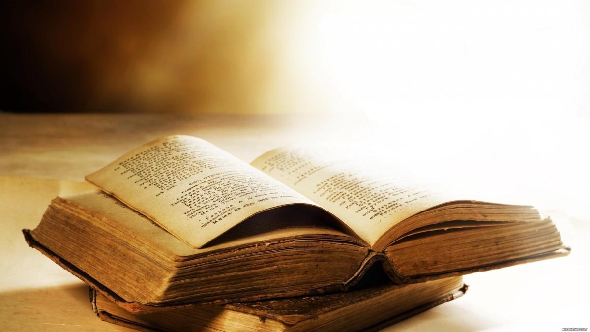 Известные писатели, не имеющие специального образования