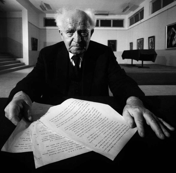 BioVision_Ben_Gurion
